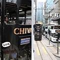 hongkong2-202