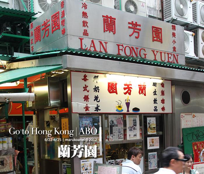 hongkong2-203