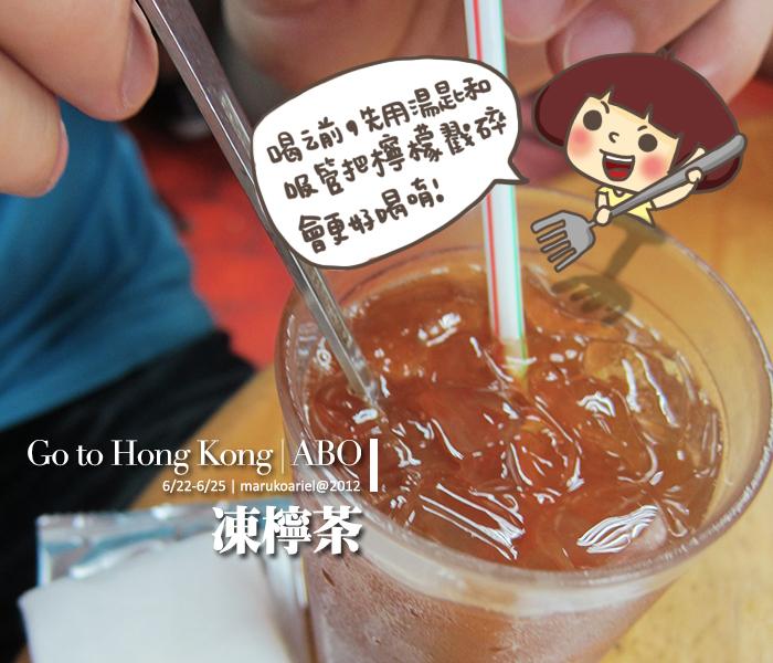 hongkong2-205
