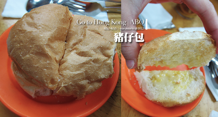 hongkong2-206
