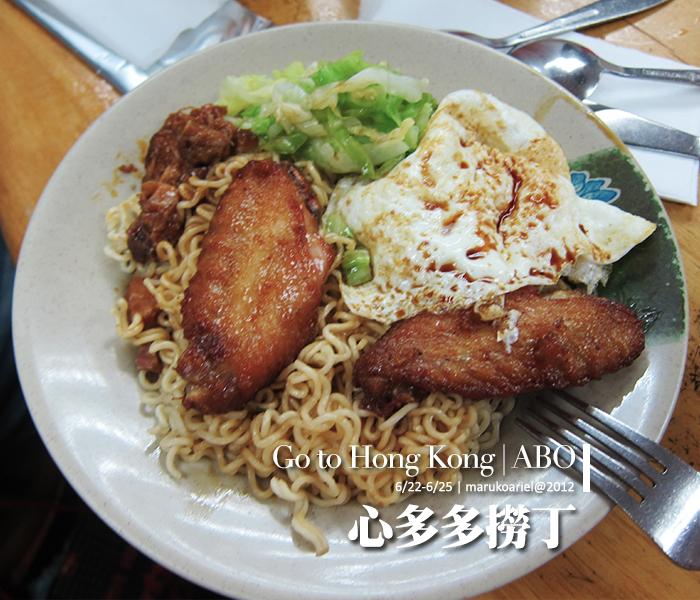 hongkong2-208