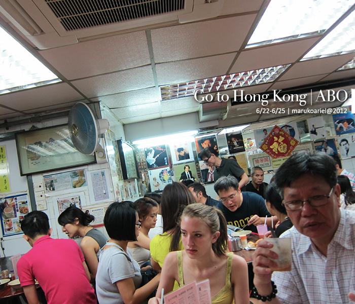 hongkong2-209