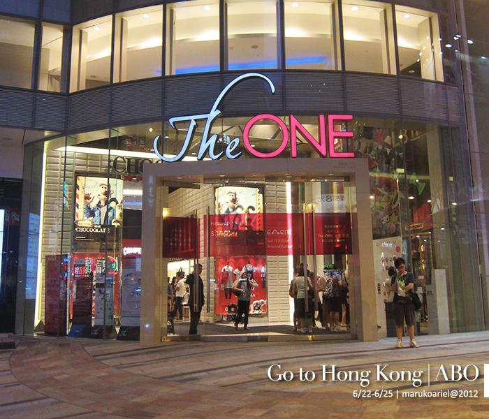 hongkong2-301