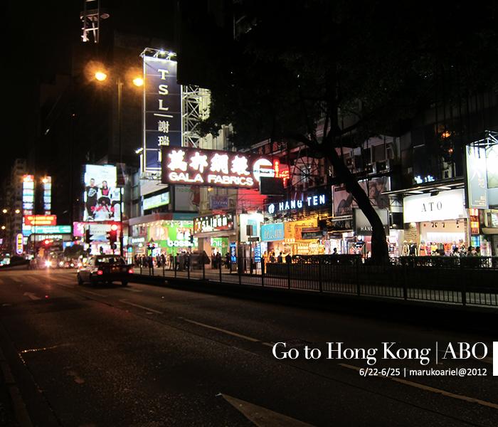 hongkong2-303