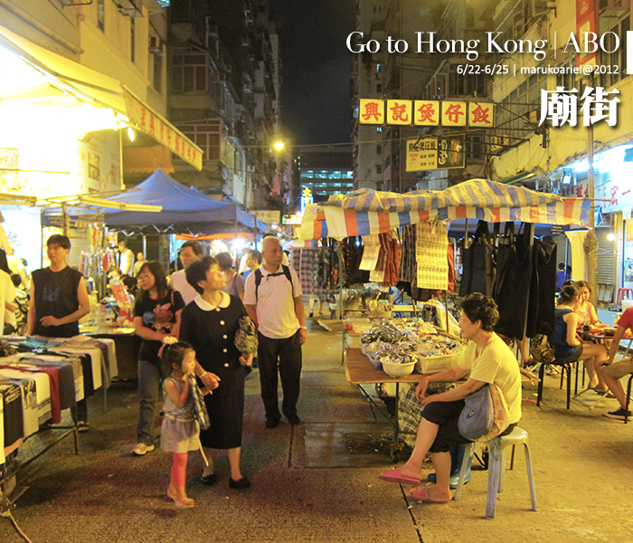 hongkong2-305