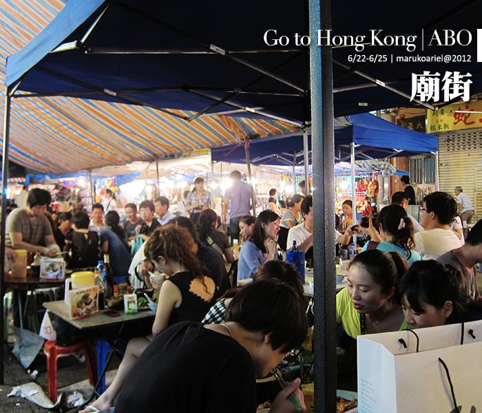 hongkong2-306