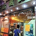 hongkong3-101