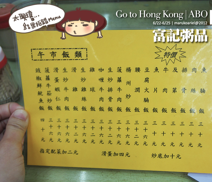hongkong3-102