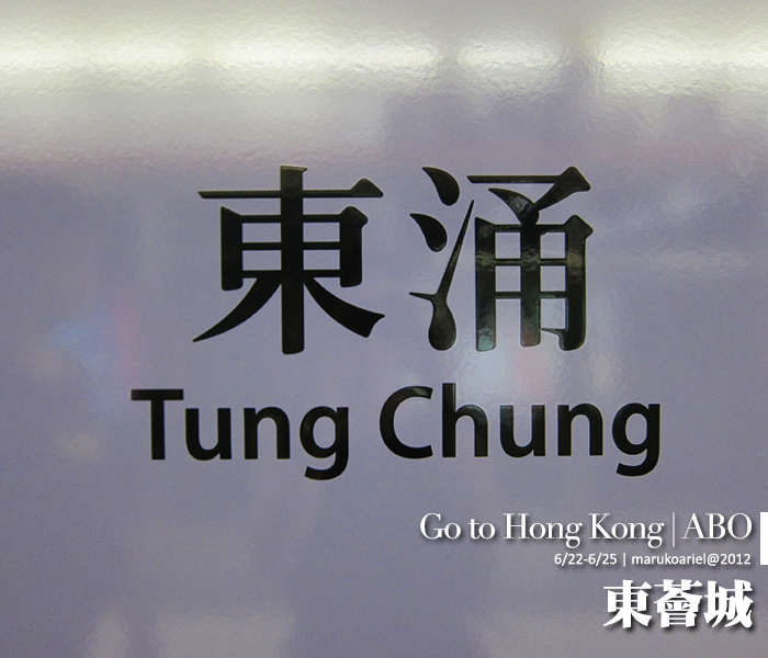 hongkong3-201