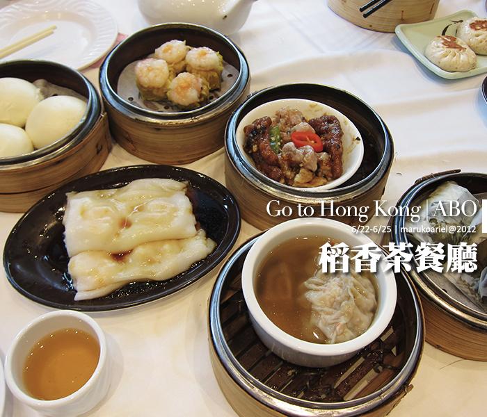 hongkong3-203