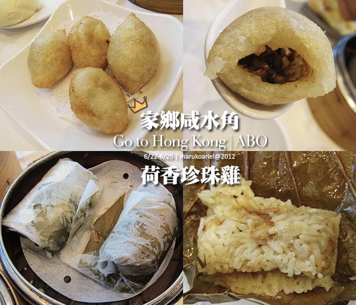 hongkong3-205