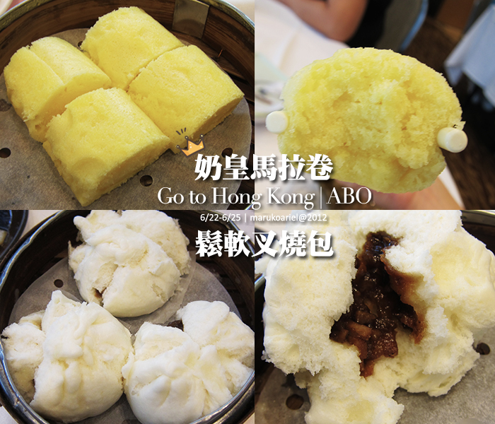 hongkong3-206