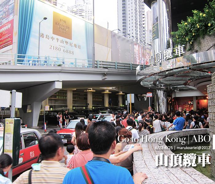 hongkong3-301