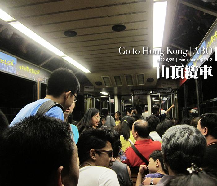 hongkong3-303