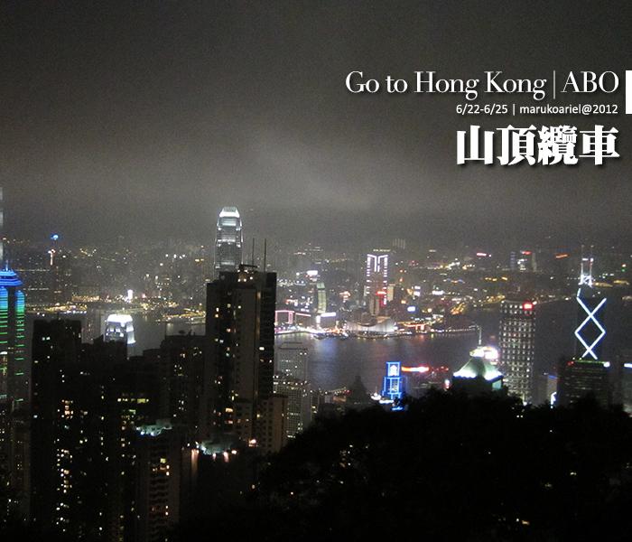 hongkong3-305