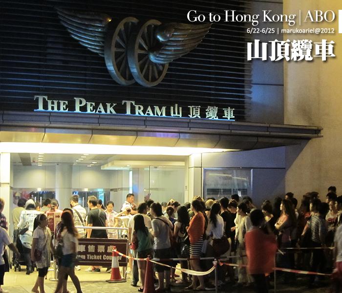 hongkong3-306
