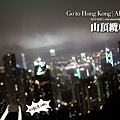 hongkong3-307