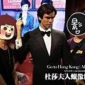 hongkong3-308