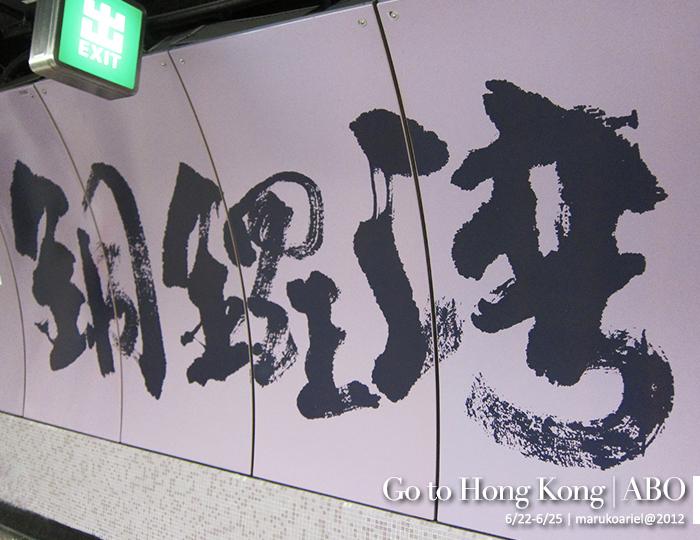 hongkong3-401