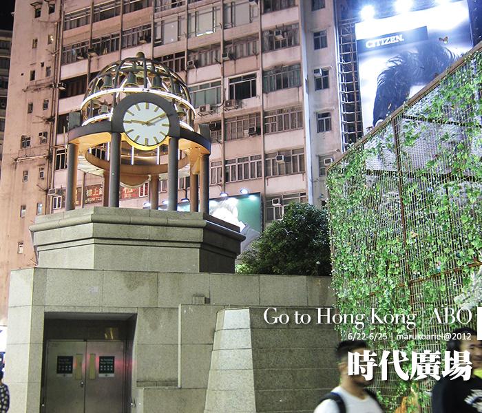 hongkong3-404