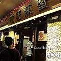 hongkong3-405