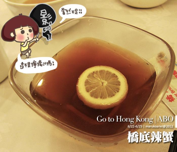 hongkong3-406