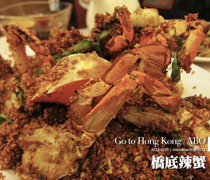 hongkong3-407