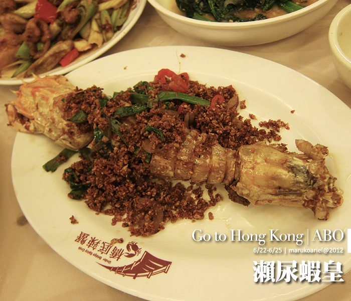 hongkong3-408