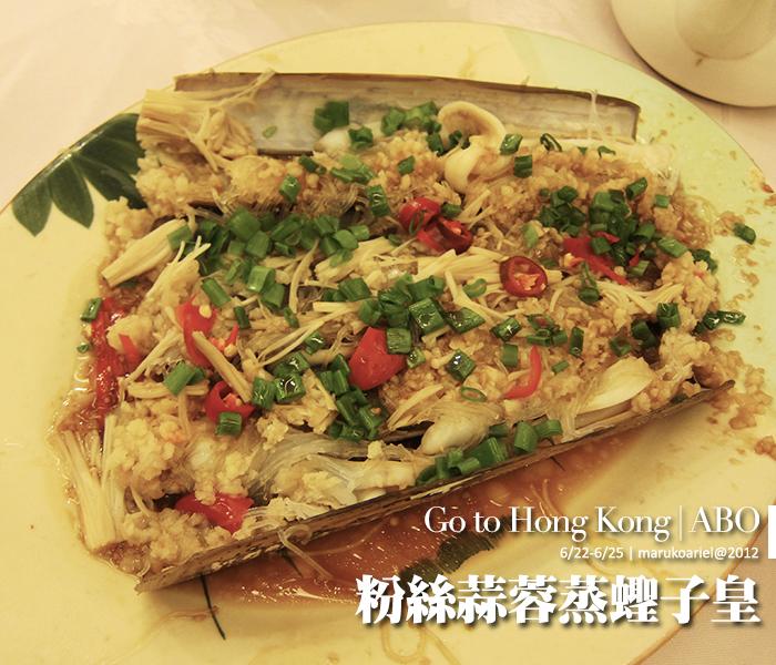 hongkong3-409