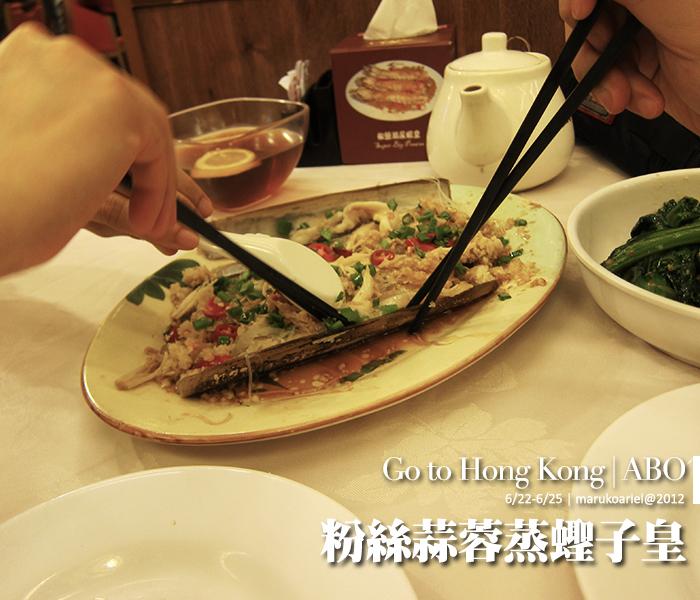 hongkong3-410
