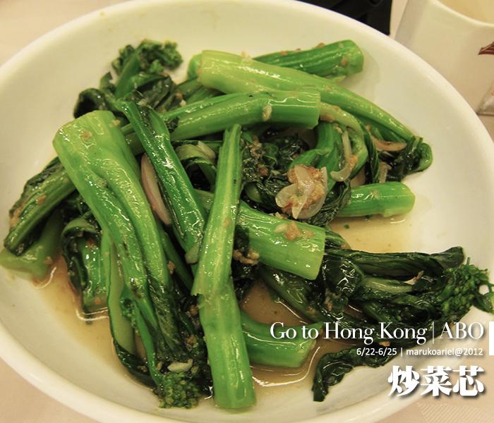 hongkong3-411