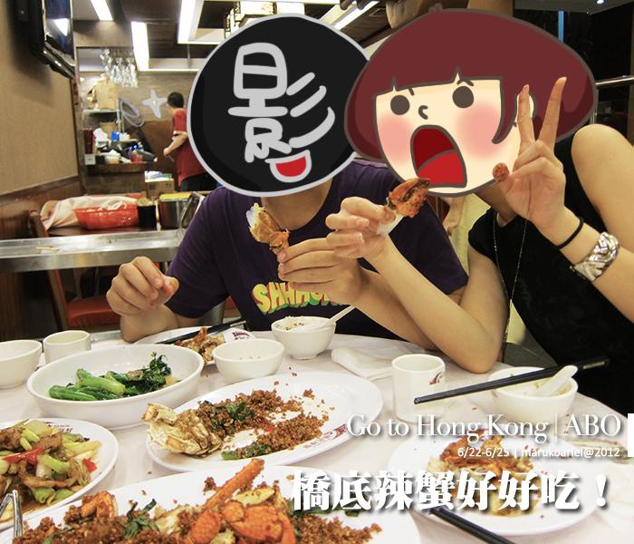 hongkong3-413