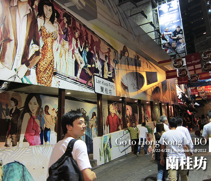 hongkong3-414