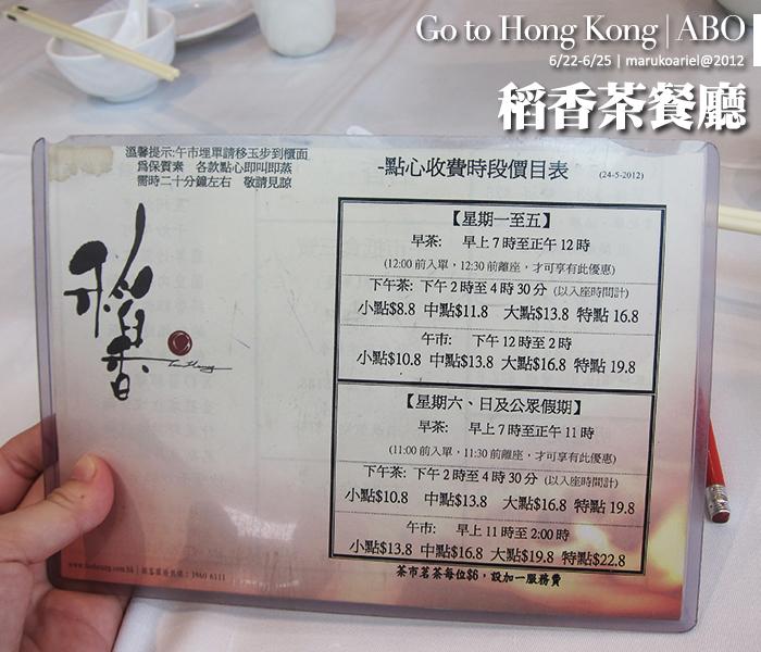hongkong4-101