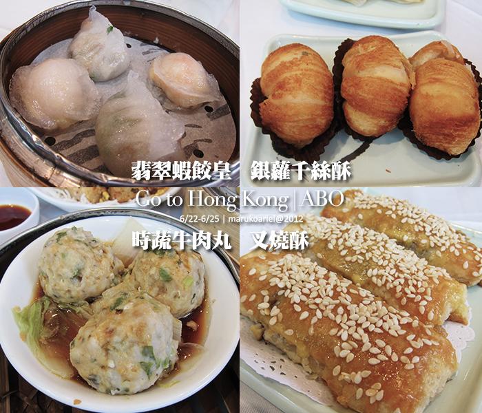 hongkong4-102