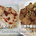 hongkong4-104