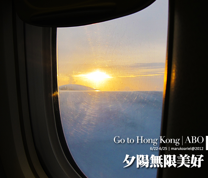 hongkong4-105
