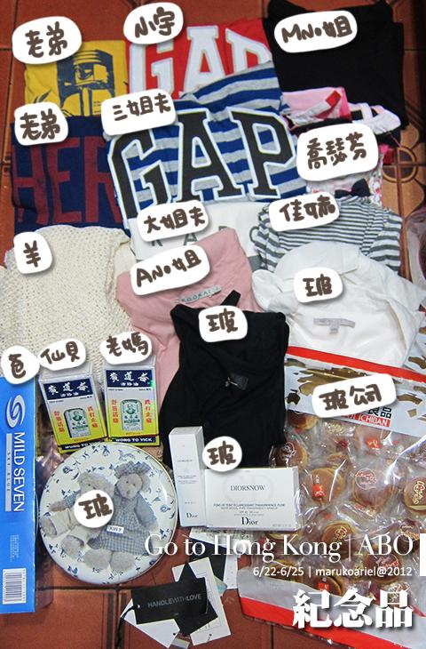 hongkong4-106