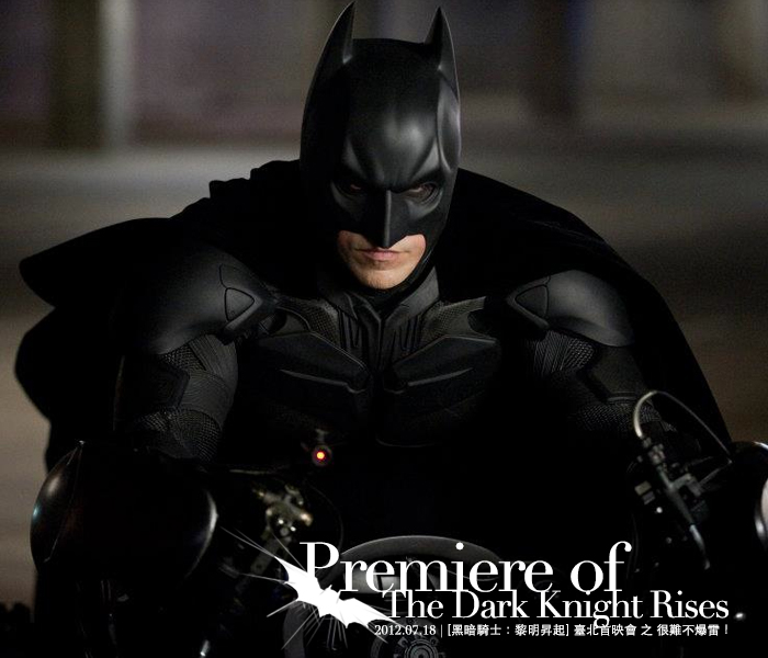 The Dark Knight Rises-10