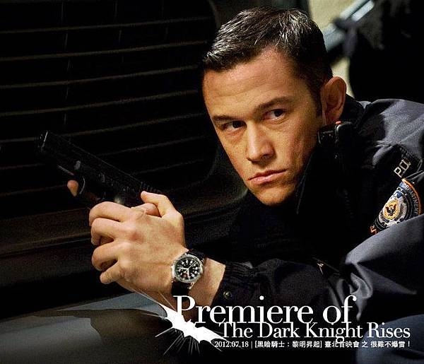 The Dark Knight Rises-16