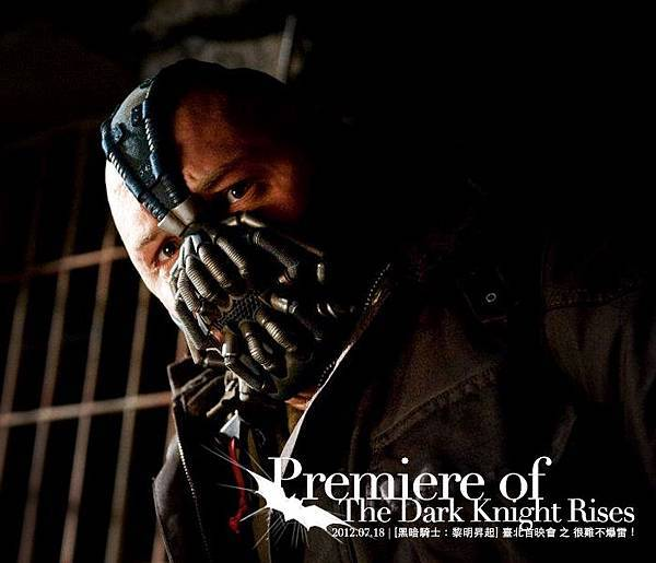 The Dark Knight Rises-17
