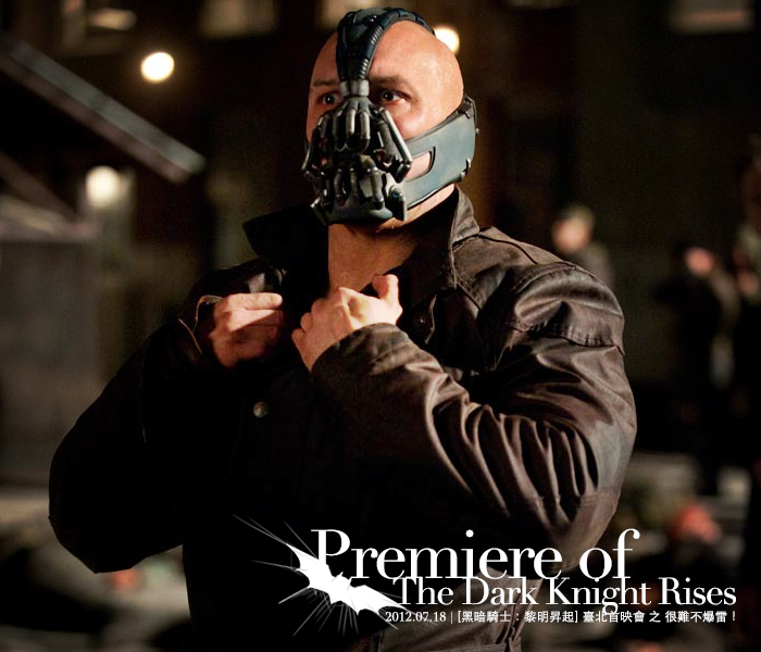 The Dark Knight Rises-18