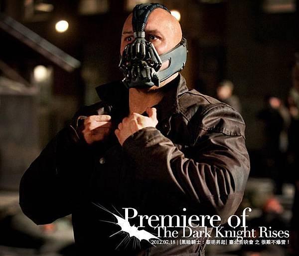 The Dark Knight Rises-18
