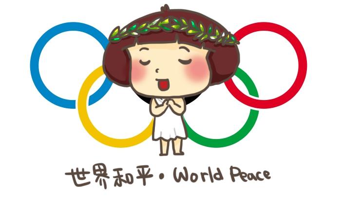 Olympic-011