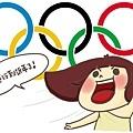 Olympic-101