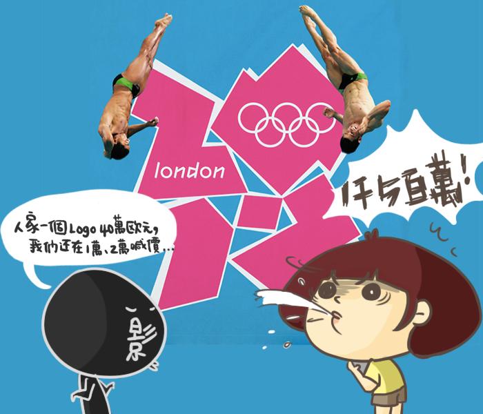 London Olympic-101