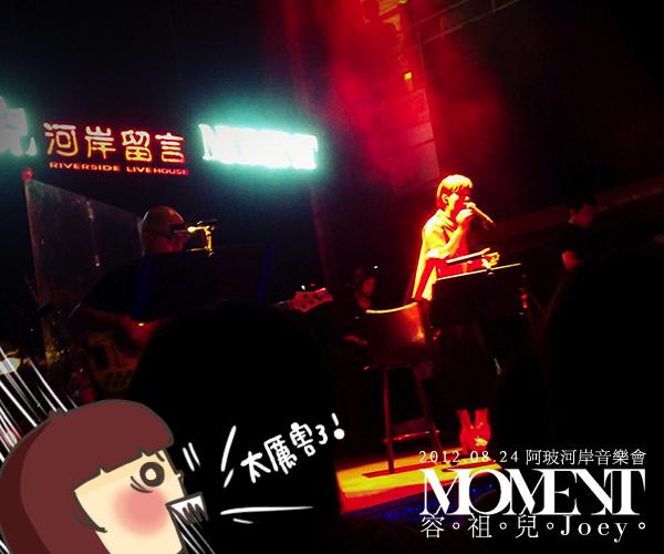 容祖兒-Moment01