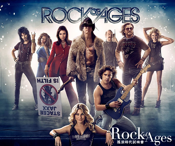 Rock of ages-01