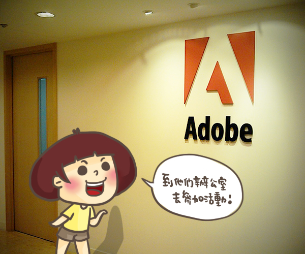 Adobe CS6-blogger
