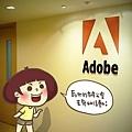 Adobe CS6-blogger